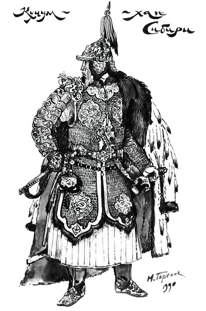 Kuchum Khan (ruled 1563–1598)