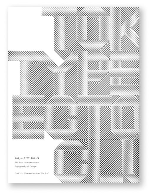 "cover from ""Tokyo TDC Vol. 24"" in black and white stripe letters – nice typography 