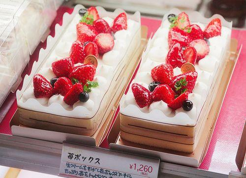 chijin:  Strawberry Cake(by sanmai)