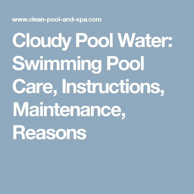 how to clear up a cloudy saltwater pool