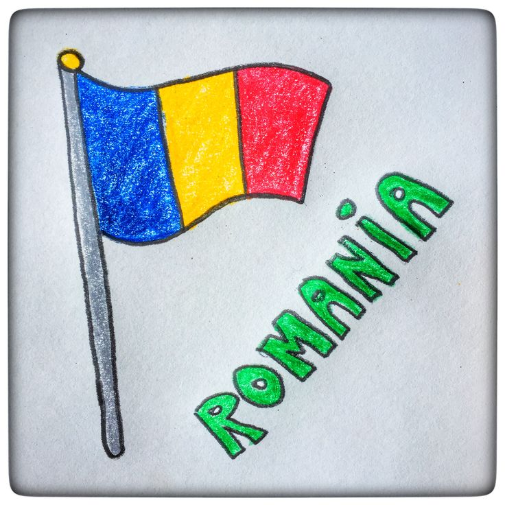 Three equally-sized vertical bands in blue, yellow and red. Red symbolizes the bravery and strength of the Romanian people. Yellow symbolizes generosity. Blue symbolizes truth and loyalty. Also, these colors represent Moldova and Walachia, the two principalties that united in 1859 and formed Romania. There used to be a coat of arms also, but it has been removed in 1989.