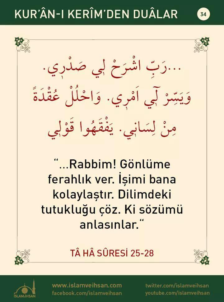 Biz allah için varız allah'tan geldik ve ona döneceğiz kuvvet ve kudret ulu ve yüce olan Allah'ındır allah bize yeter