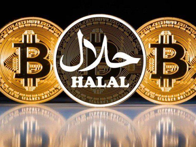 halalkah bitcoin di trading