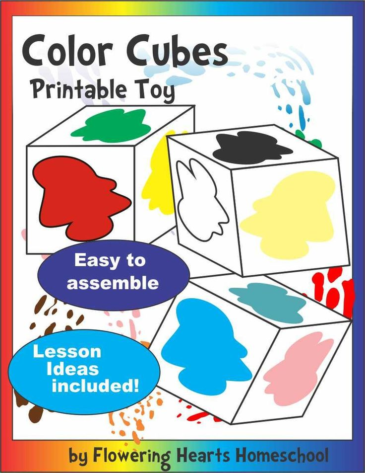 www.arabicplayground.com Color Cubes Multi-Lingual Toys