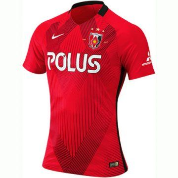 Maillot Urawa Red Diamonds 2017 2018