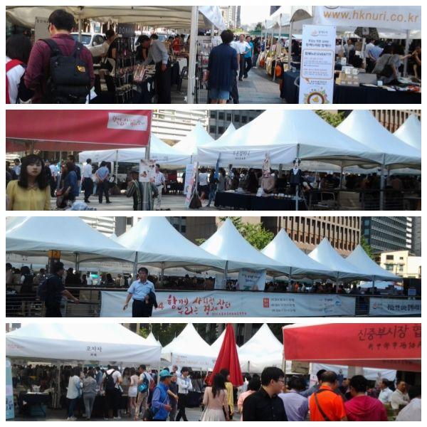 2014년 9월 18~21일 서울시 청계광장에서 함께누리는 사회적경제 장터 주제로 열린 행사사진입니다. 7월보다 많은 품목과 참여업체로 성황리에 장터를 마칠 수 있어서 좋았습니다.^^