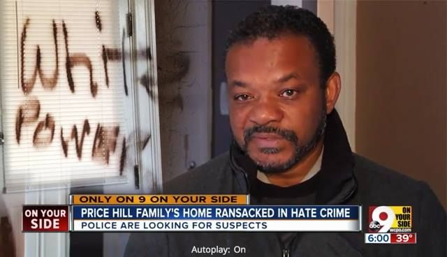 Is America Great Again Yet? Now Cincinnati Inter-Racial Families Are Being Targeted, Homes Destroyed