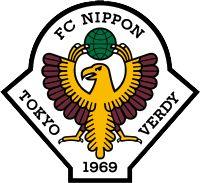 1969, Tokyo Verdy (Tokyo) #TokyoVerdy #Japan (L9521)