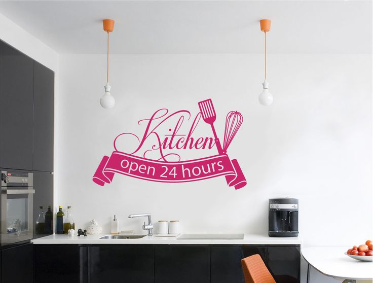 Buy This Wall Art For Kitchen Open 24 Hrs Wall Sticker With Utensils And  Put Some Fun Into Your Home Decor Part 49