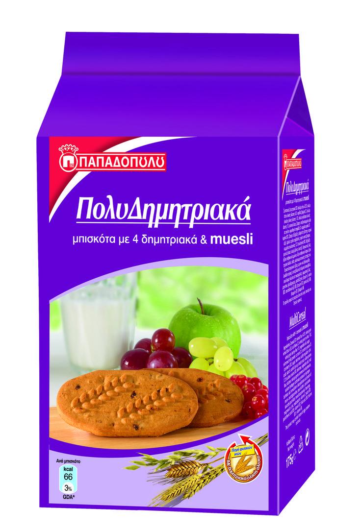 ΠολυΔημητριακά ΠΑΠΑΔΟΠΟΥΛΟΥ, Το πρωινό σε ένα μπισκότο! - Προτάσεις της αγοράς - Εξελίξεις & τρόφιμα - Λεξικό Διατροφής - http://www.nutrimed.gr/