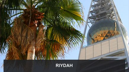 Book Virtual Office, Serviced Office and Meeting Rooms in Riyadh (saudi arabia) from Servcorp India.
