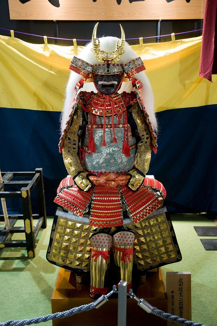 Shingen Takeda armor - Takeda Shingen - Wikipedia, the free encyclopedia