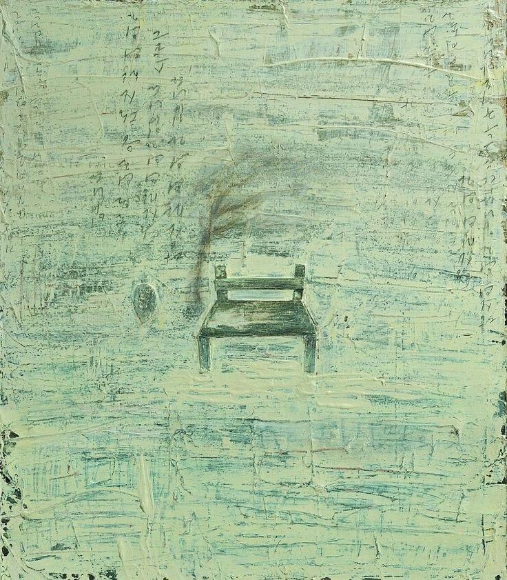 당신만의 의자 /Mixed media /2005