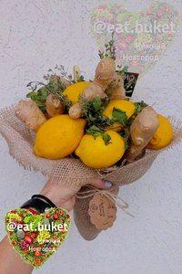 """""""Eat.Buket"""" - букеты из фруктов и овощей"""