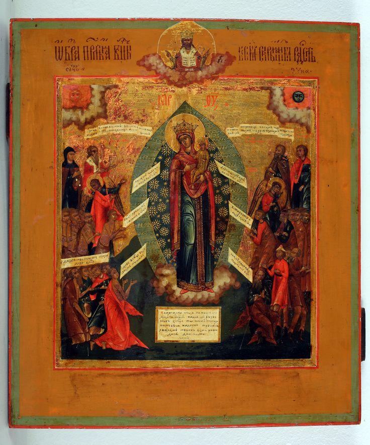 Икона Богоматери «Всех скорбящих радость», XIXв., дерево, левкас, темпера, ковчег  #rkpm
