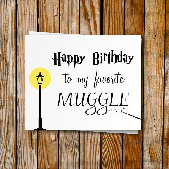 Harry Potter Birthday Card Printable DIY Birthday por PrintyMuch