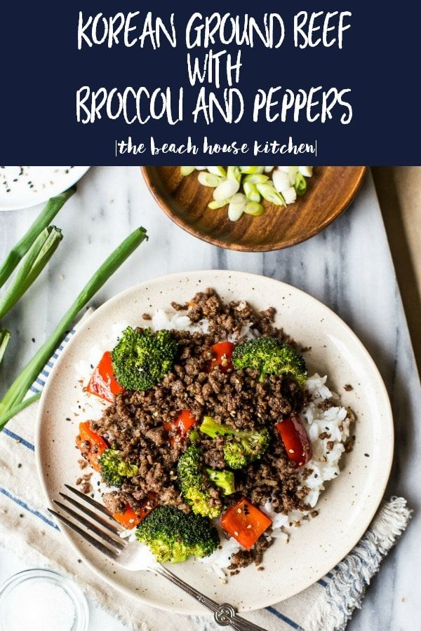 Korean Ground Beef With Broccoli And Peppers Recipe Stuffed Peppers Korean Ground Beef Broccoli Beef