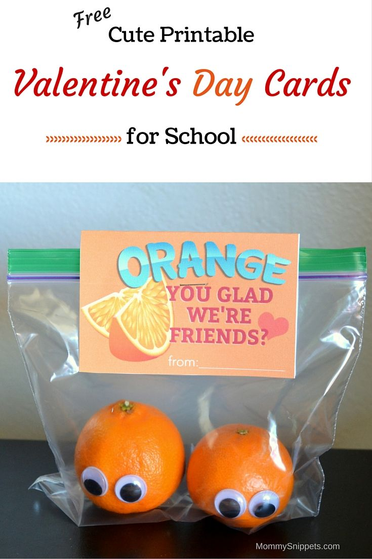 Cute Printable Valentine's Day Cards for School (Free)- MommySnippets.com
