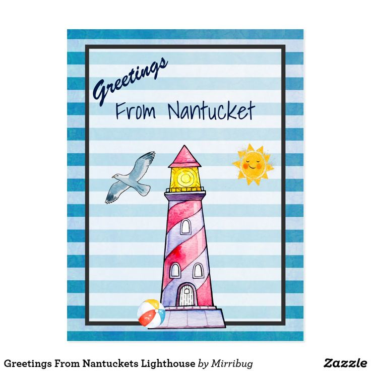 Greetings From Nantuckets Lighthouse Postcard