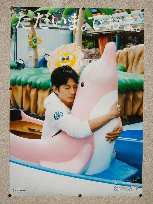 ひらパー 岡田准一 - 岡田准一ブログ (おかだじゅんいち)V6 Okada Junichi 情報