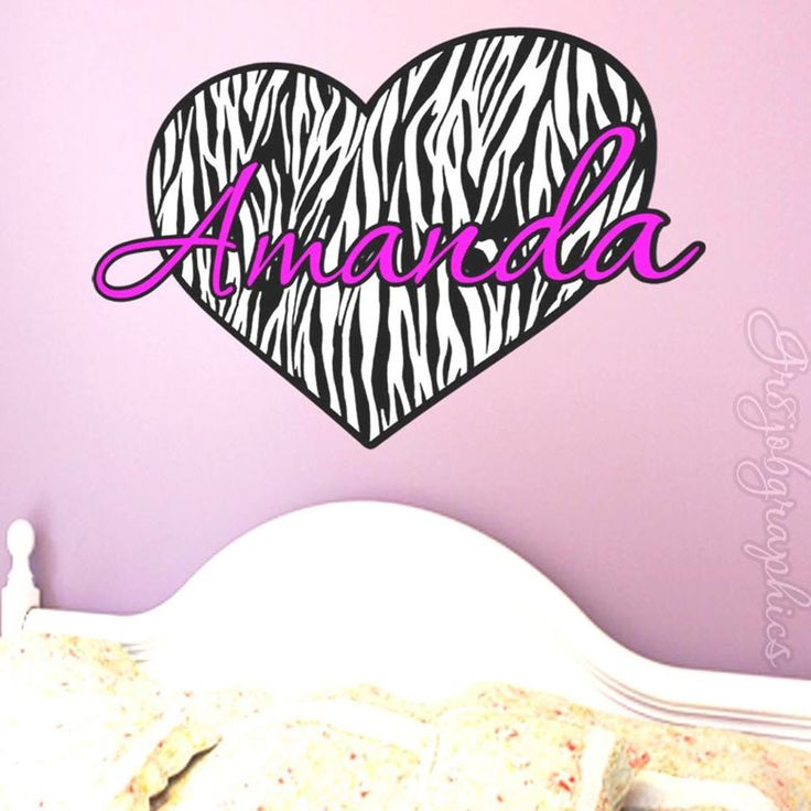 Personalized Name Zebra Print Heart Wall Stickers Custom Name Girls Room  GH2 By VWAQ On Etsy