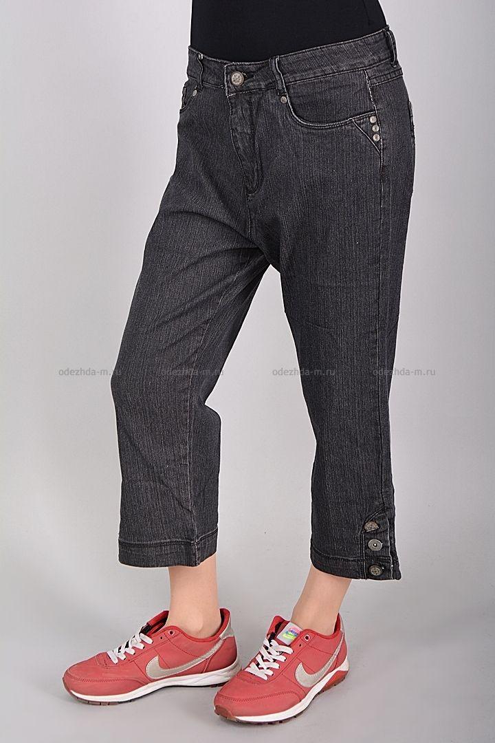Капри Б9708  Цена: 210 руб    Стильные джинсовые капри с традиционной застежкой, дополнены карманами.  Модель прямого кроя.  Состав: 100 % хлопок.  Размеры: 46-54     http://odezhda-m.ru/products/kapri-b9708     #одежда #женщинам #бриджикапри #одеждамаркет
