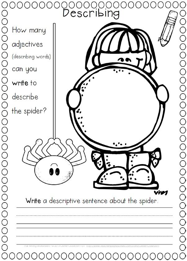 First Grade Paper & Glue Crafts Activities