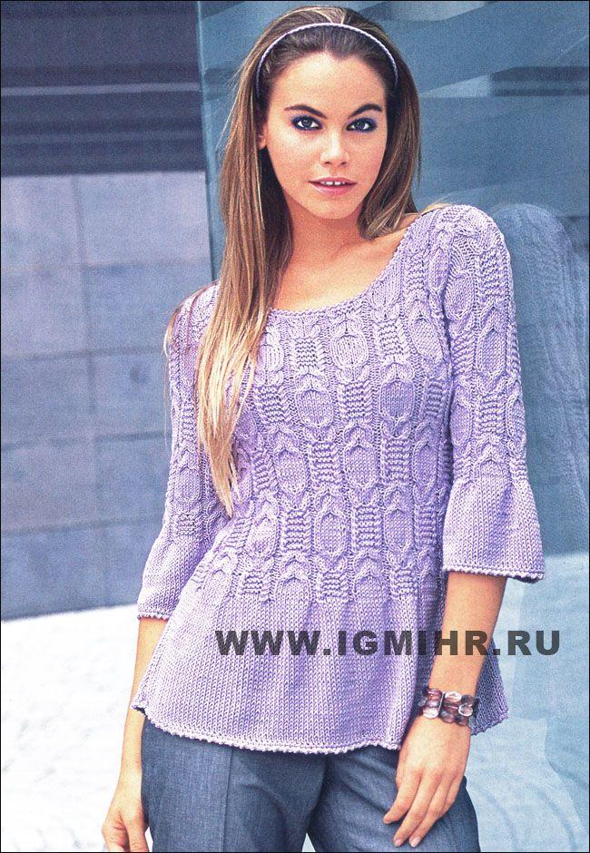 Сиреневый узорчатый пуловер с рукавами 3/4. Спицы
