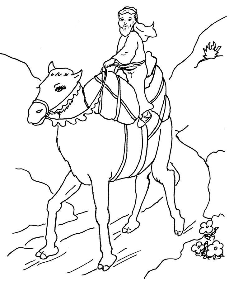 PARABOLE DU bon samaritain Livre avec coloriages Biblenfant