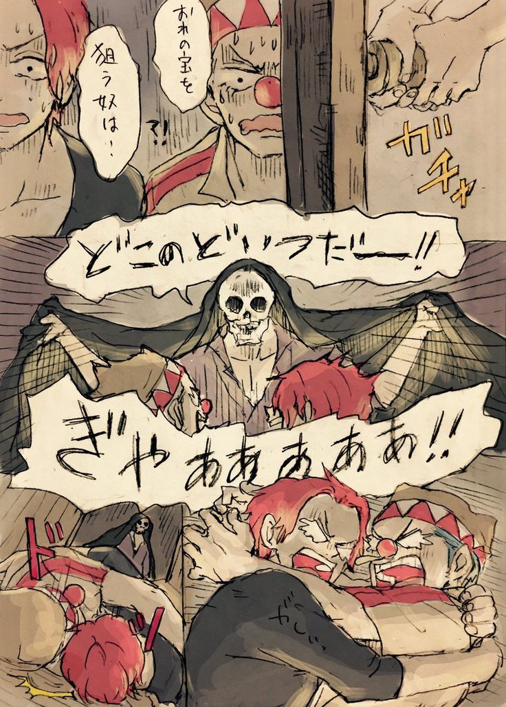 One Piece, Buggy the Clown, Shanks, Silvers Rayleigh