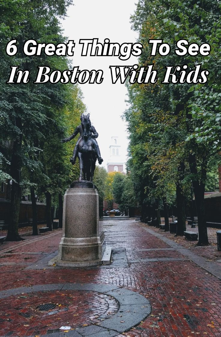 Going to Boston with kids? Boston is a great city full of history and fun for exploring with kids of all ages. Here's what we did in 2.5 days as a family in Boston.