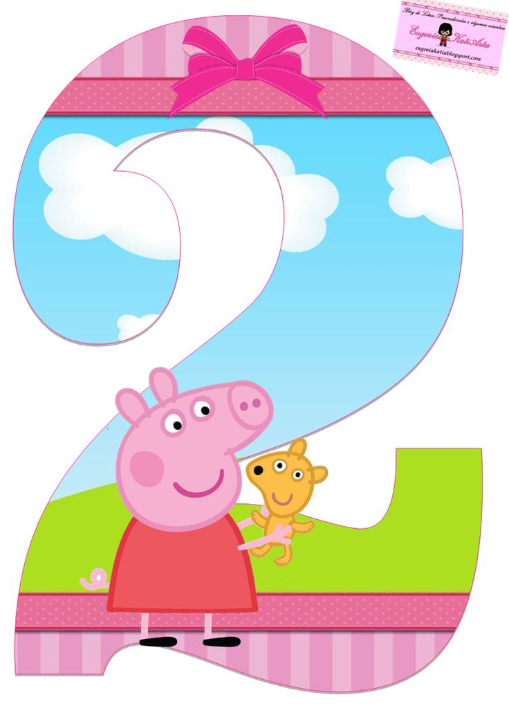 <<DIRECTLY FROM SITE>> Eugenia Katia Artes: Peppa and George Personalized Numbers