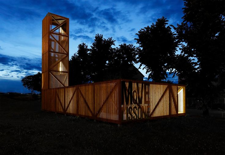 project: MoVE Lissone authors: Paolo Mestriner, Massimiliano Spadoni, ARCHEM and Rintala Eggertsson location: Lissone, Milan, Italy You can see all the reportage on our website www.atelierxyz.info #atelierXYZ