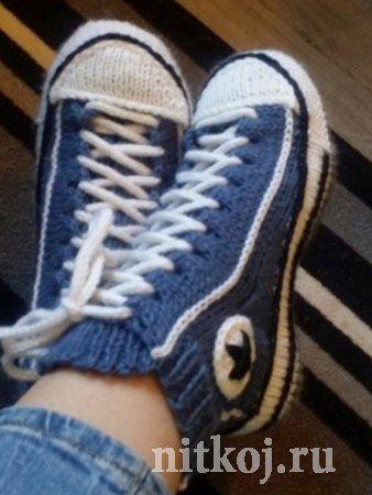 Como a tricotar chinelos, sapatilhas, raios