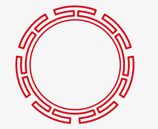 Vector Chinese Red Round Border Png Picture Png Free Download