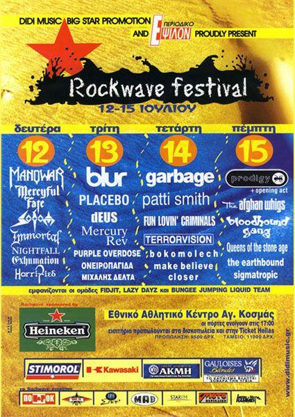 HISTORY | Rockwave Festival  1999 Το φεστιβάλ διεξήχθη στον Αγ. Κοσμά Αττικής   OK----13,14,15