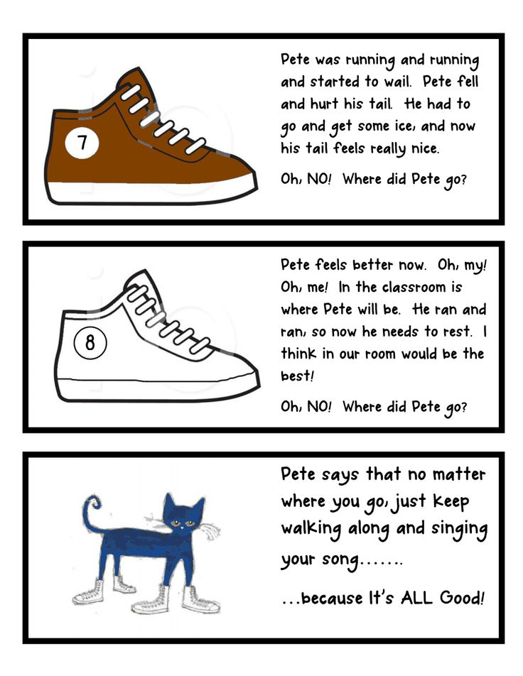 Pete The Cat White Shoes Song Lyrics