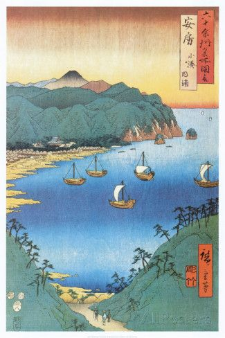 Inlet at Awa Province Posters by Ando Hiroshige at AllPosters.com--24 x 36 in.--sale: $6.99