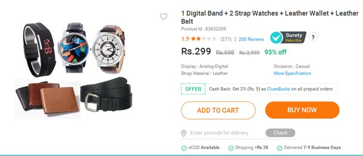 ShopClues Deal : 1 Digital Band + 2 Strap Watches + Leather Wallet + Leather Belt@ Rs.299