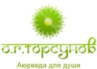 Аюрведа для души! Официальный сайт доктора Торсунова.   http://www.torsunov.ru/ru/index.html#