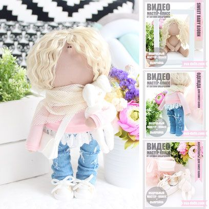 "Video tutorials textile dolls ""Sweet baby BJORN"""