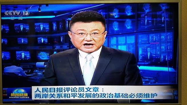 中共黨媒環球網 刊登反分裂法全文