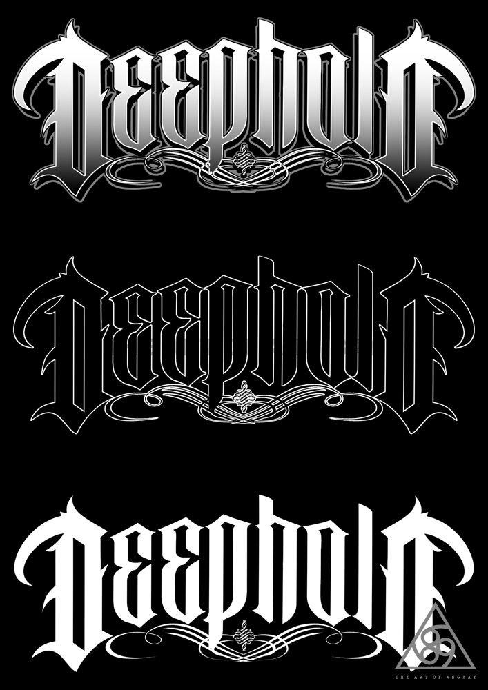 DeepHold #3.