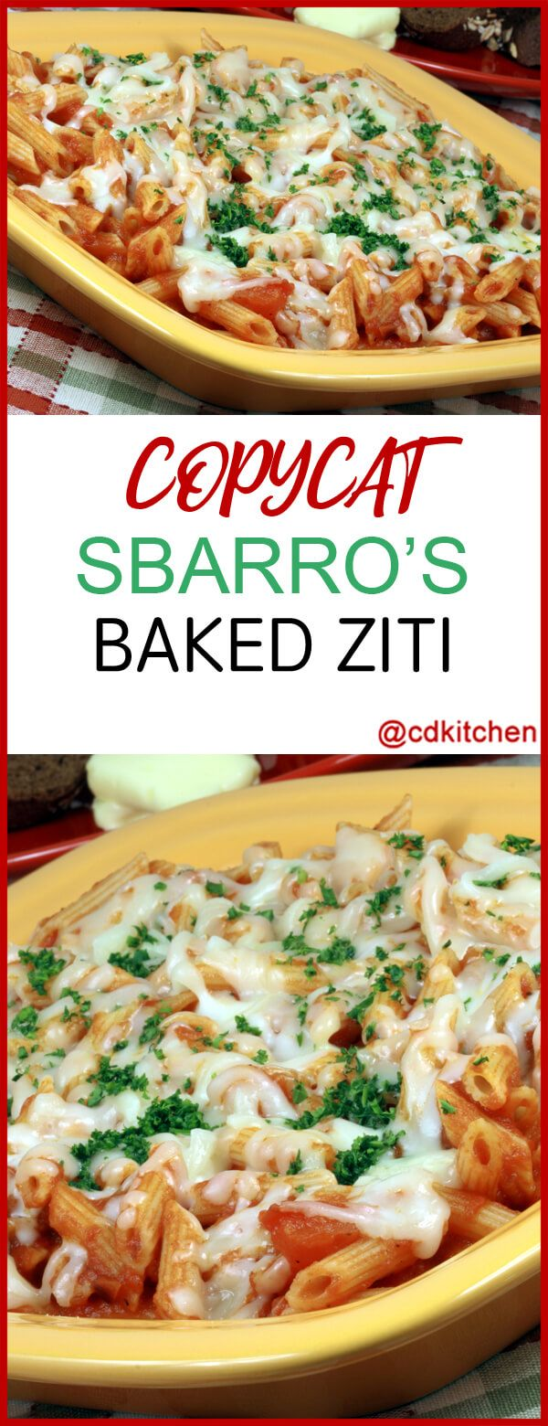 Sbarro may be known for pizza, but this copycat ziti bake recipe is no slouch. Al dente pasta covered in ricotta, Romano, and mozzarella cheese with black pepper tomato sauce proves that simple is often best!   CDKitchen.com