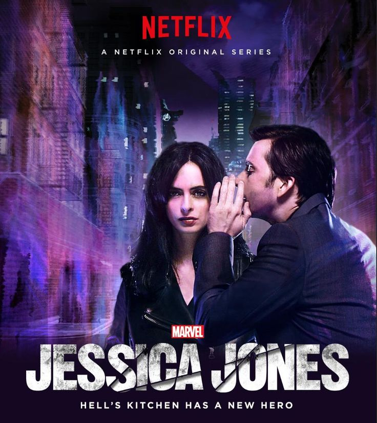 Netflix and Marvel television have once again delivered on high quality comic book drama. However, its different with Jessica Jones.