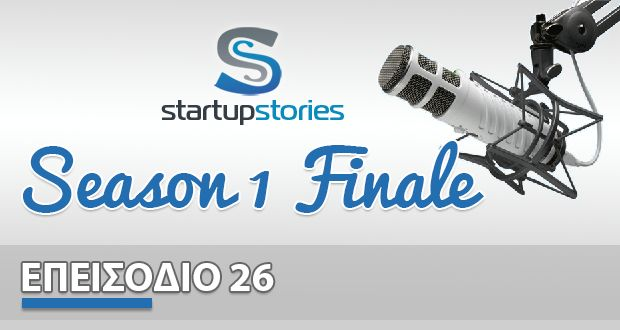 Startup Stories - Episode 26
