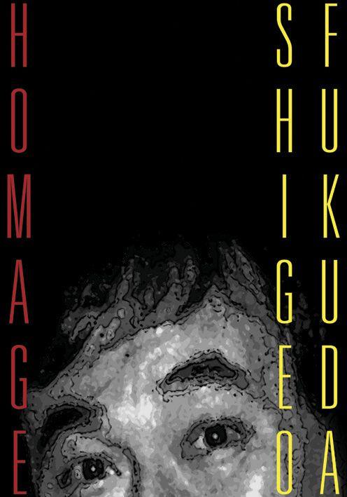 Phil Risbeck // Homage to Shigeo Fukuda // BICeBé 2009