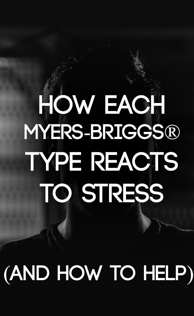 How do you react to stress as an INFJ? Find out in this post! ?