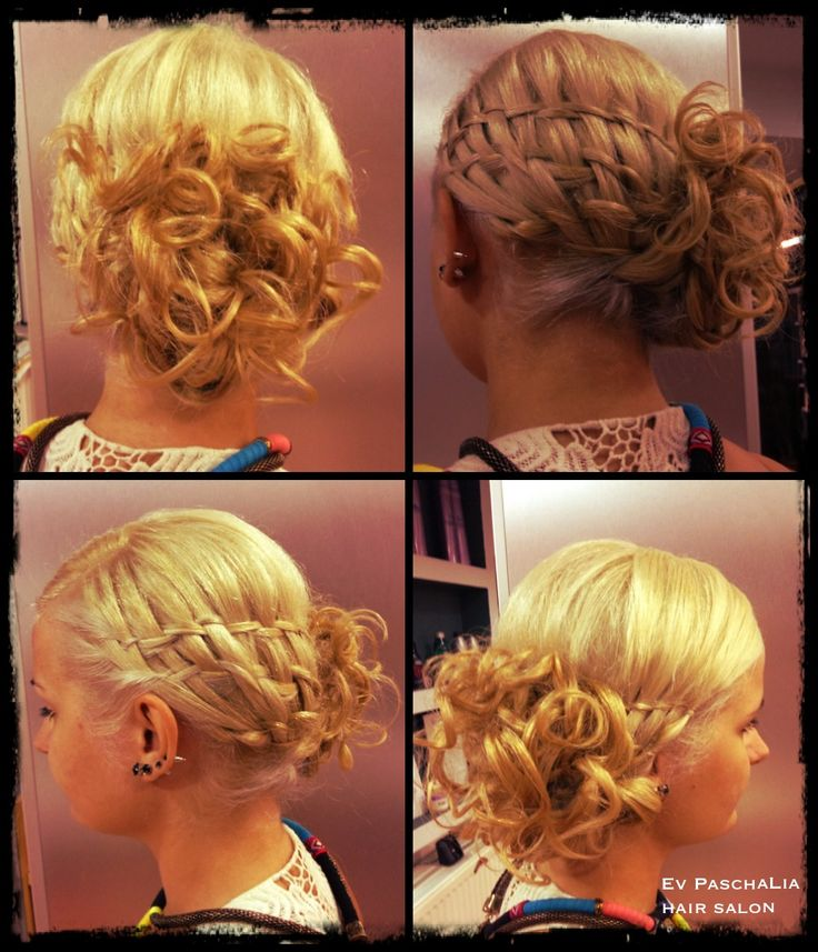 weave updo hairstyles : ... updo Hair Updos for Brides Pinterest Weave braid, Basket weave