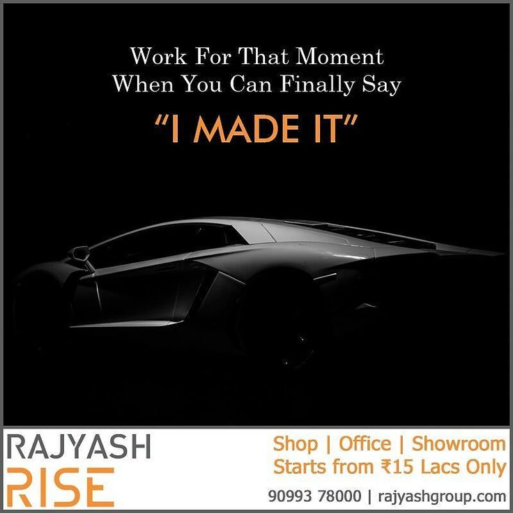 "We know that Entrepreneurs are never satisfied they always want more and look for ways of improvements; but at one point of time you have to realise that you have achieved and tell yourself that ""I MADE IT"". We at RajYash #Rise welcome entrepreneurs with this spirit. We are offering Shop Showroom and Corporate Office starting at just 15 lacs. So what are you waiting for? Pick up your phone and call us on 90993 78000.  #Entrepreneurship #Business #Startup #Motivation #Shop #Showroom #Office…"